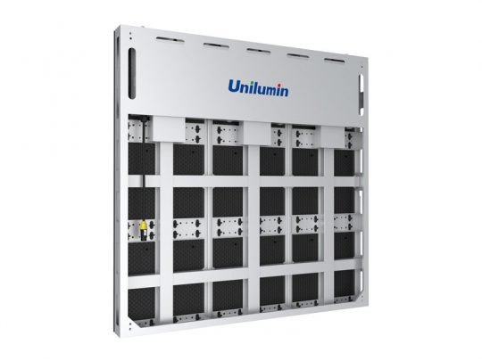 Unilumin Ustorm 16 (Neuware) kaufen
