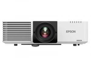 5.200 Lumen Projektor - Epson EB-L530U (Neuware) kaufen